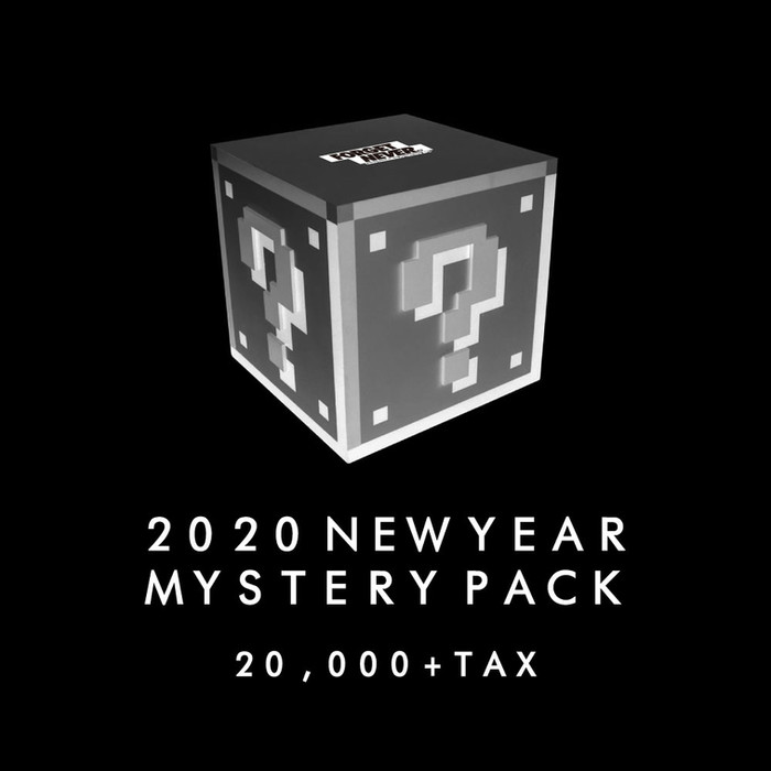FORGET NEVER NEWYEAR MYSTERY PACK