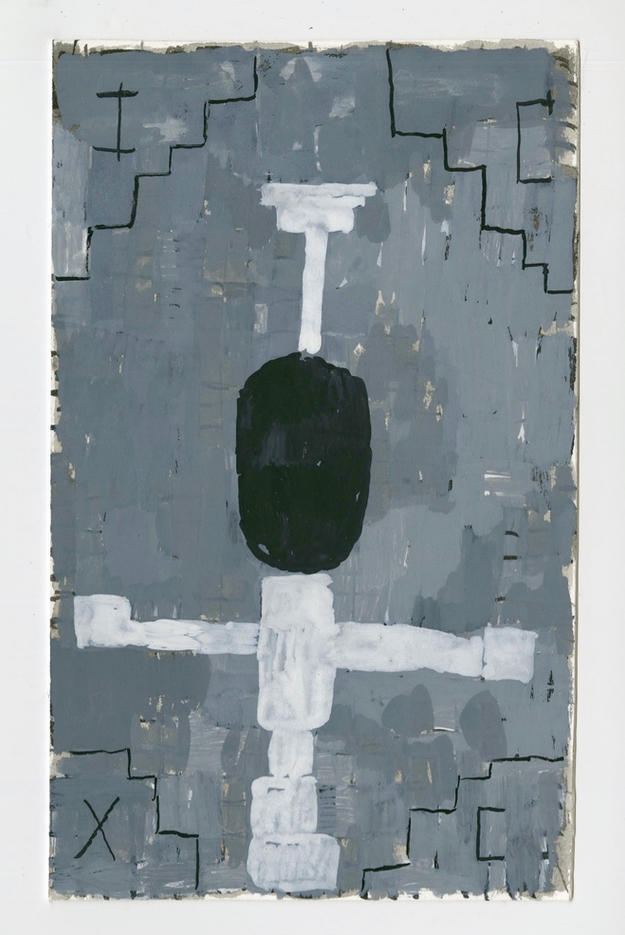 """The Crucifixion 2020 Ink and gouache on paper 8"""" x 5"""""""