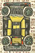 """Wheel Within a Wheel #18 2014 Acrylic on wood panel 12"""" x 8"""""""
