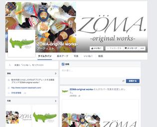 instagramとfacebook