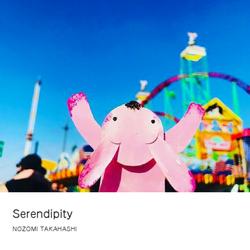 Seredipity
