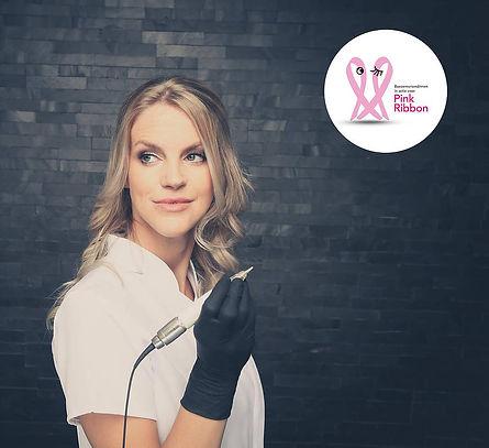 Steffanie Janssen Pink Ribbon.jpg