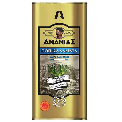 Ananias PDO Kalamata Extra Virgin Olive Oil 5 litre tin