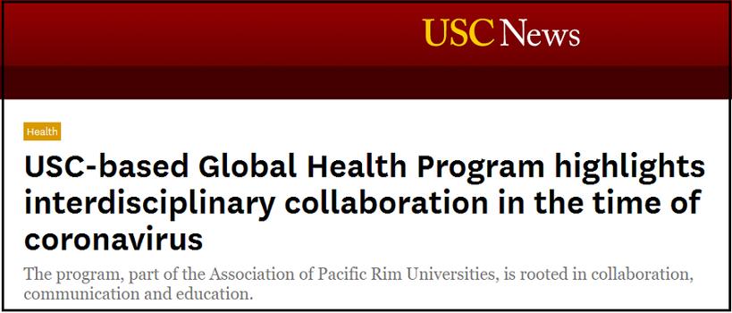 USC-based Global Health Program highlights interdisciplinary collaboration in the time of coronavirus