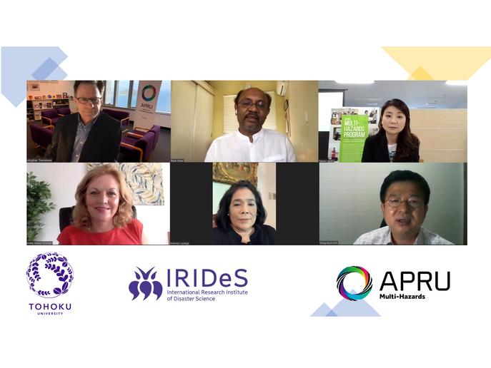 APRU x IRIDeS Webinar: Multi-hazards Approach and COVID-19
