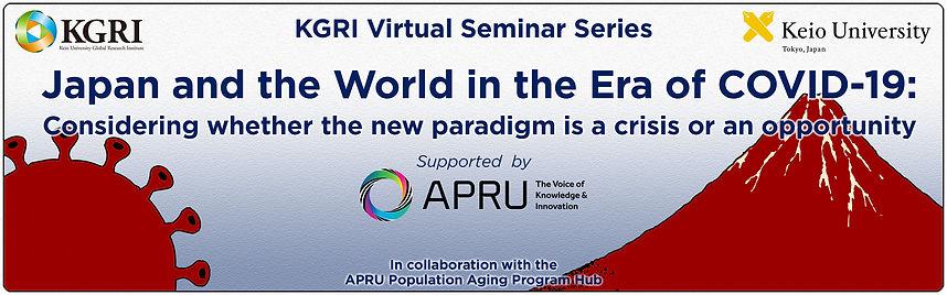 Banner for KRGI -4.jpg