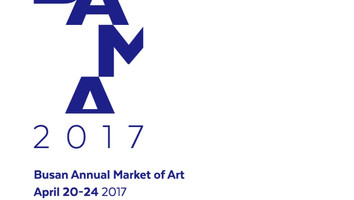 2017 Busan Annual Market of Art. BEXCO. 부산