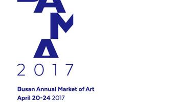 2017 Busan Annual Market of Art. BEXCO. 부산