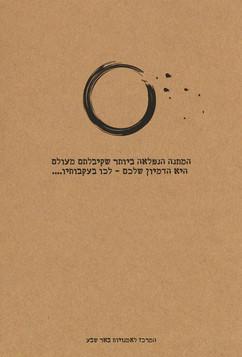 skechbook3-2.jpg