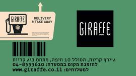 giraffe7.jpg