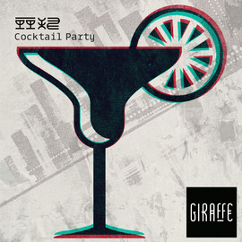 COCTAIL_PARTY_B3_POSTCARD-1.jpg