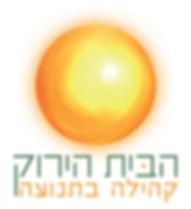 logo_final_update.jpg