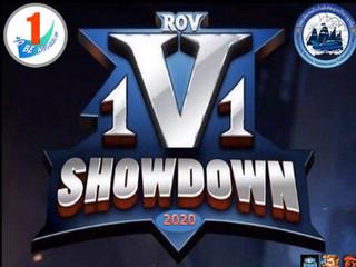 กิจกรรมแข่งขันกีฬา E-Sports ROV 1V1