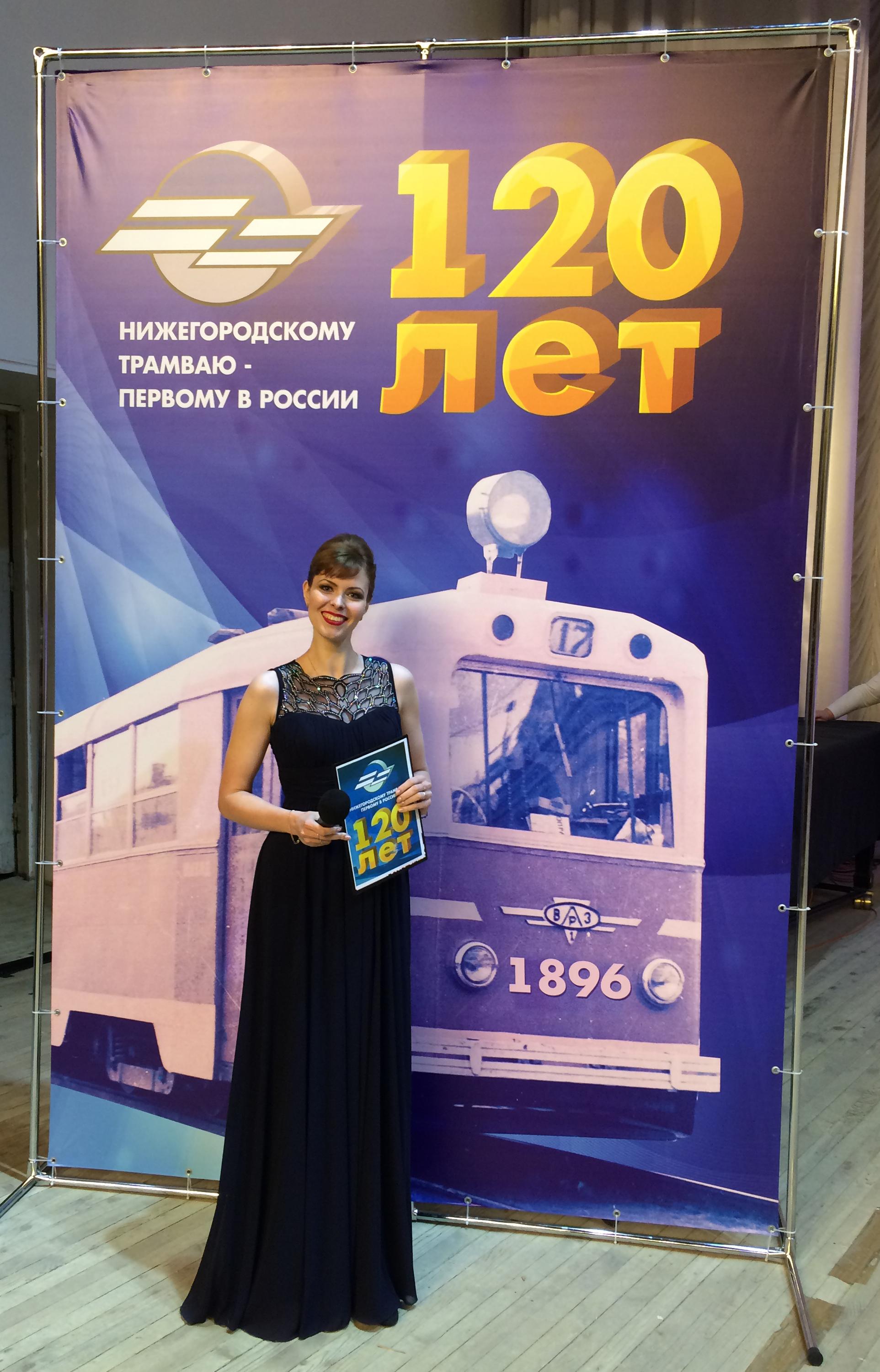 120 лет Нижегородскому трамваю