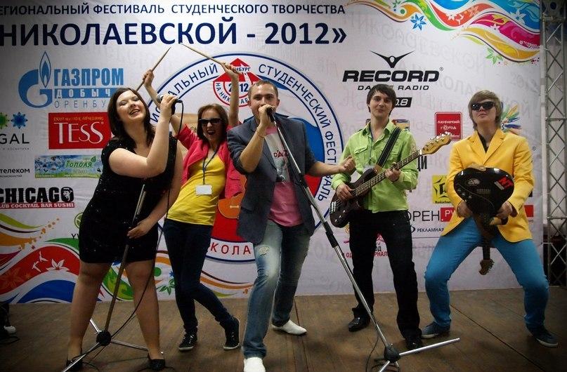 Олег Пикунов и рок-группа Next Time