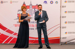 """""""Лучший водитель трамвая - 2017"""""""