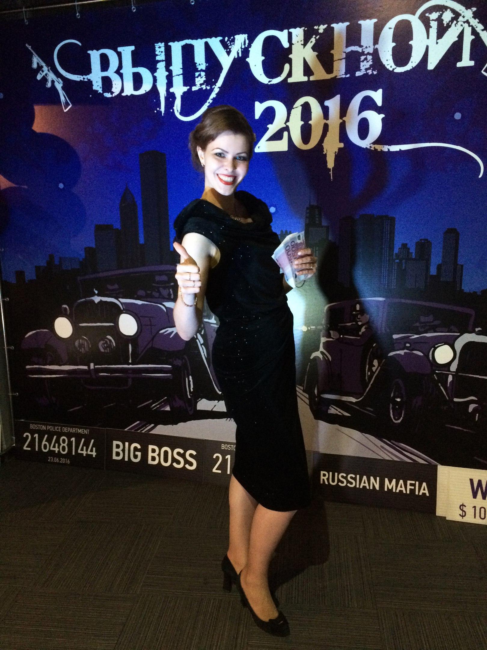Выпускной УОР-2016