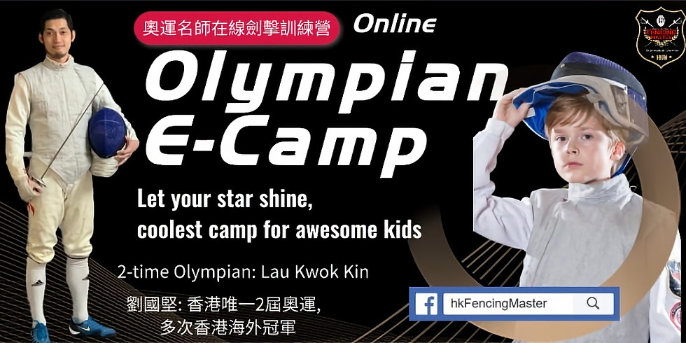 Olympian E-Camp :  Let your star shine , coolest camp for Awesome Kids