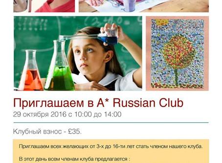 A* Russian Club