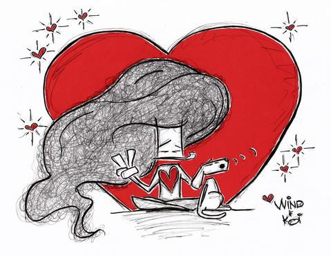 Valetine's Heart Koi Wind.jpg