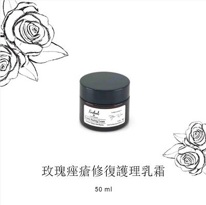 Rosacea Healing Cream
