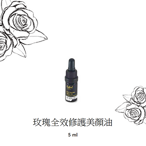 Rose Supreme Beauty Oil