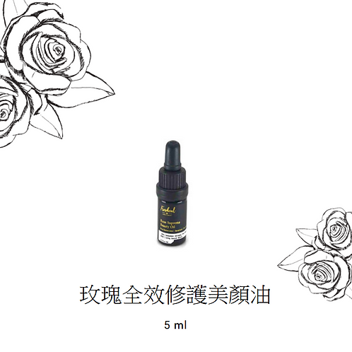 Rose Supreme Beauty Oil