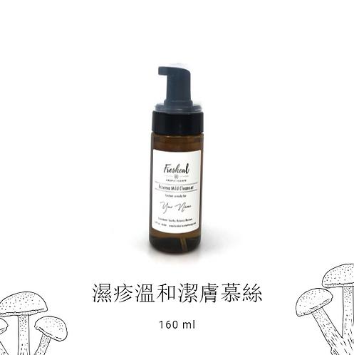 Eczema Mild Cleanser