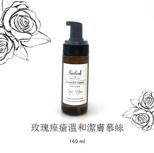 Rosacea Gentle Cleanser