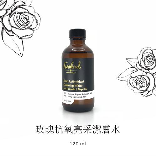 Rose Antioxidant Cleansing Water