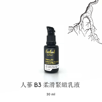 Ginseng B3 Revitalizing Emulsion