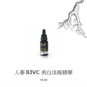 Ginseng B3VC Skin Tone Corrector