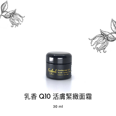 Frankincense Q10 Youth Capture Cream