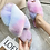 Thumbnail: Cotton Candy Fluffy Slippers