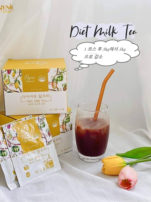 Genie Paris Choi Diet Milk Tea Korean Weight Loss Milk Tea
