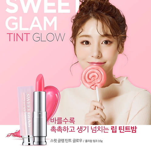 Secret Key - Sweet Glam Tint Glow (7 Colors)