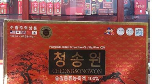 FREE Red Pine 30 capsules