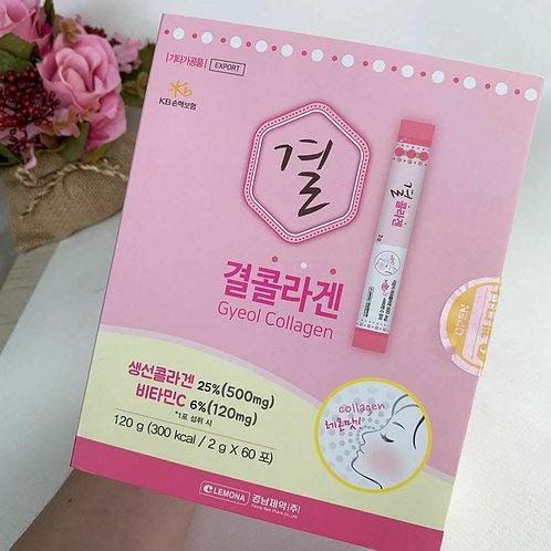 Lemona Nano Collagen Drink Powder With Vitamin C 120g (300kcal/2g x 60)