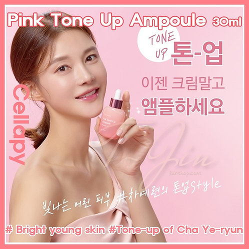 Cellapy Pink Tone Up Ampoule 30g  SPF50+ PA++++ Moisturizing K-Beauty