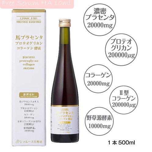 CHARLENE MICHIKO KOSHINO Horse Placenta Collagen 500ML Free Serum HA 10ml