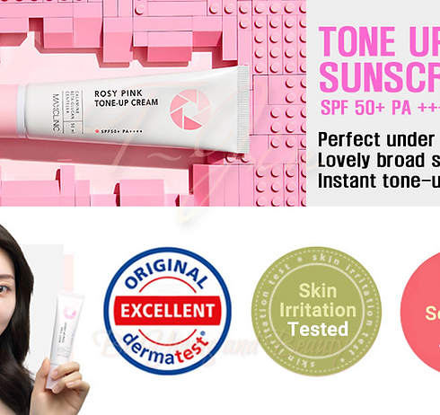 MAXCLINIC Rosy Pink Tone up Cream Natural Brigthening Cream SPF50+ PA++++