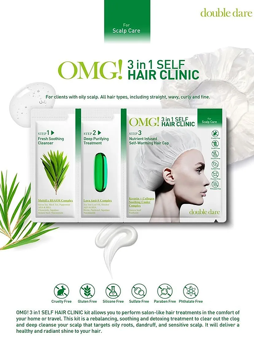 OMG! 3 in 1 Self Hair Clinic - 3 Types [Scalp Care]