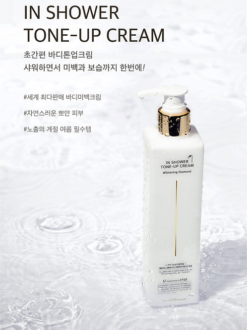NEW VERSION Medifferent In Shower ToneUp Cream 300ml Body Tone-Up Cream K-beauty