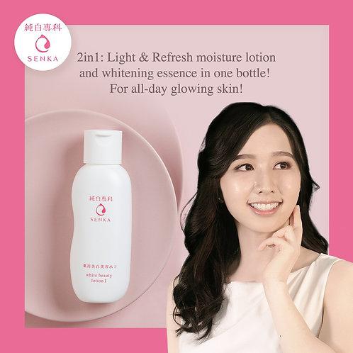 Shiseido Senka White Beauty Lotion I Fresh Japan 200ml Brightening Skin