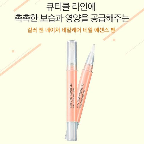 NATURE REPUBLIC - Color & Nature Nail Care Essence Pen