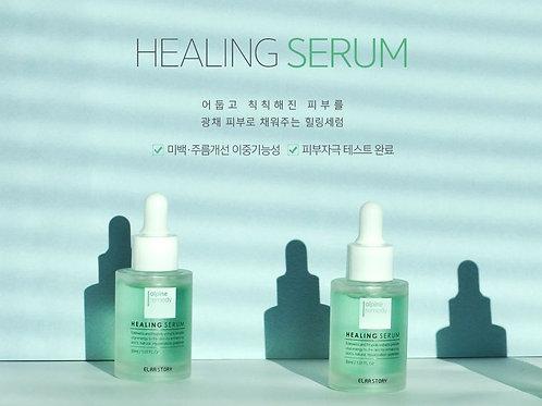 Alpine Remedy Healing Serum 30ml - ELRA STORY