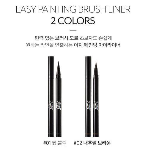 MEMEBOX - PONY Easy Painting Brush Liner