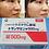 Thumbnail: New Version Transamin melasma 500mg Japan 100 tablets DAMAGED BOX