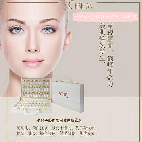 COLLAGEN CHISELAN powder bird's nest essence Collagen FREE Japanese mask
