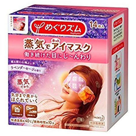 Kao - Megrhythm Steam Warm Eye Mask 14pcs
